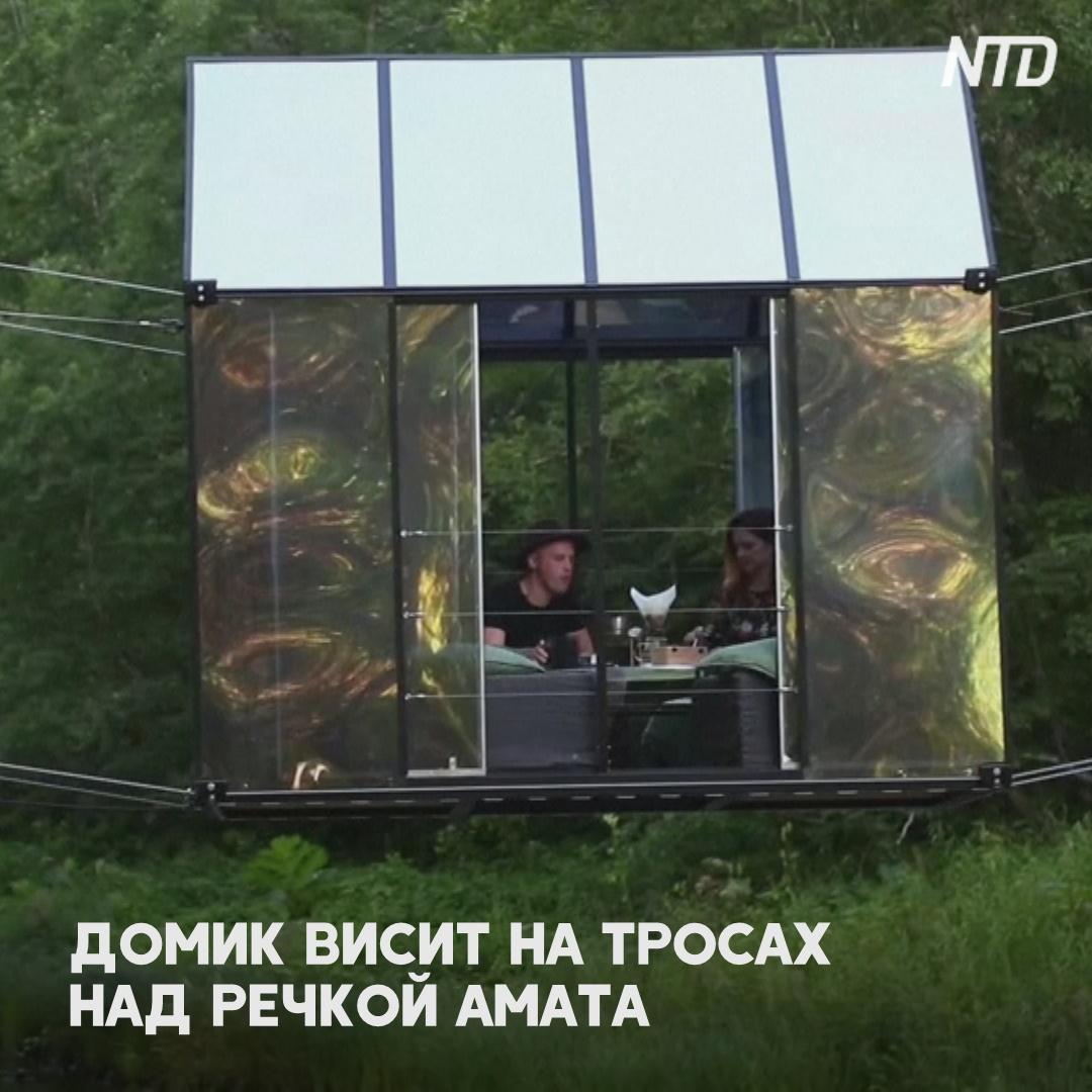 Латвийцам предлагают переночевать в стеклянном домике, подвешенном над рекой