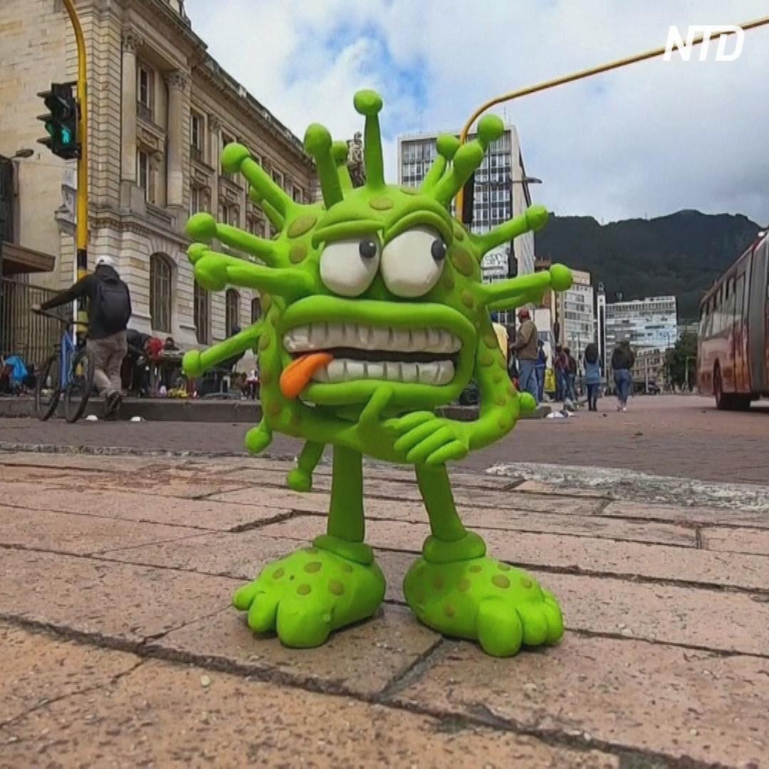 Пластилиновые фигурки рассказывают о проблемах Колумбии