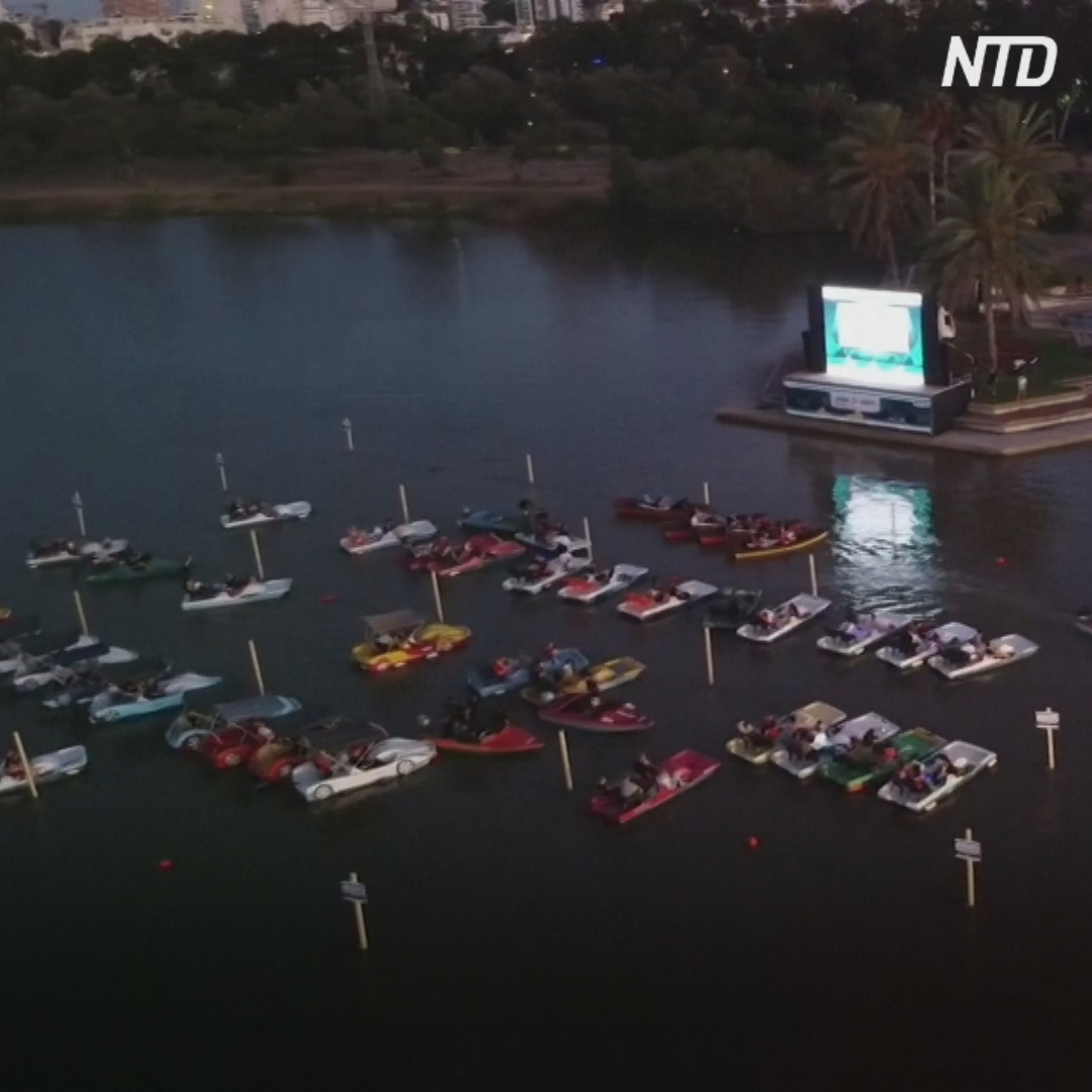 «Корона-style»: в Тель-Авиве тестируют кинотеатр на воде