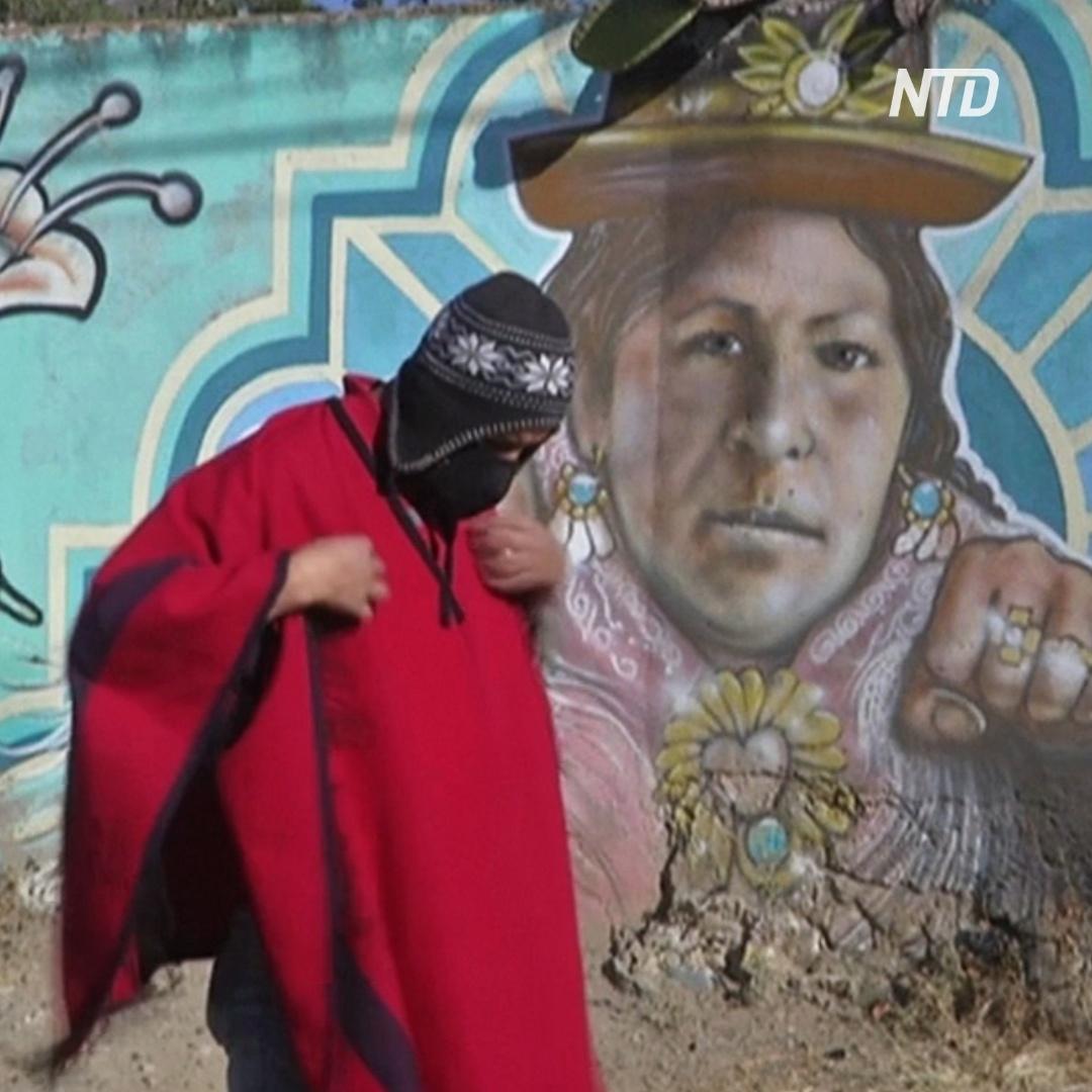 Боливиец доставляет заказы бегом в образе курьера инков