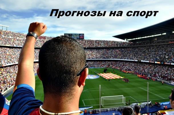 LiveSport.Ru – содержательный ресурс для любителей спорта
