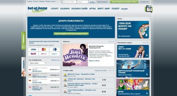 Онлайн-ресурс Betobzor.com знакомит с букмекерскими конторами