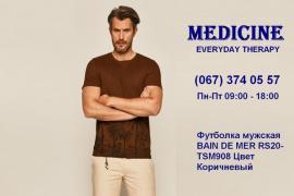 Польская брендовая одежда от Medicine