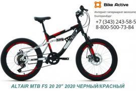 Подростковые велосипеды в Екатеринбурге