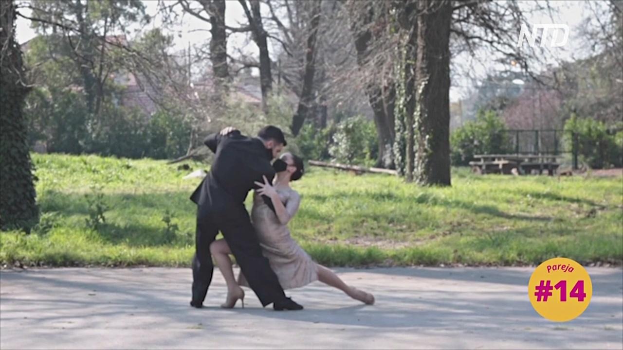 В Чемпионате мира по танго победили пары из Аргентины и Колумбии