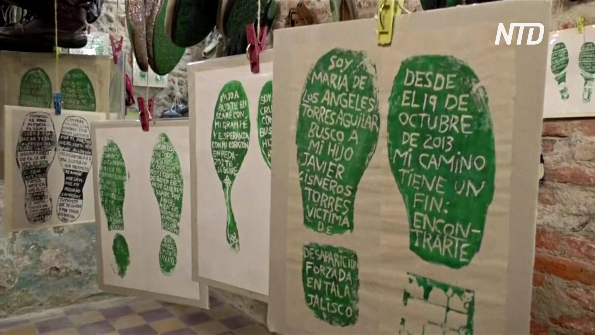 Родственники пропавших без вести в Мексике: «Люди продолжают исчезать»