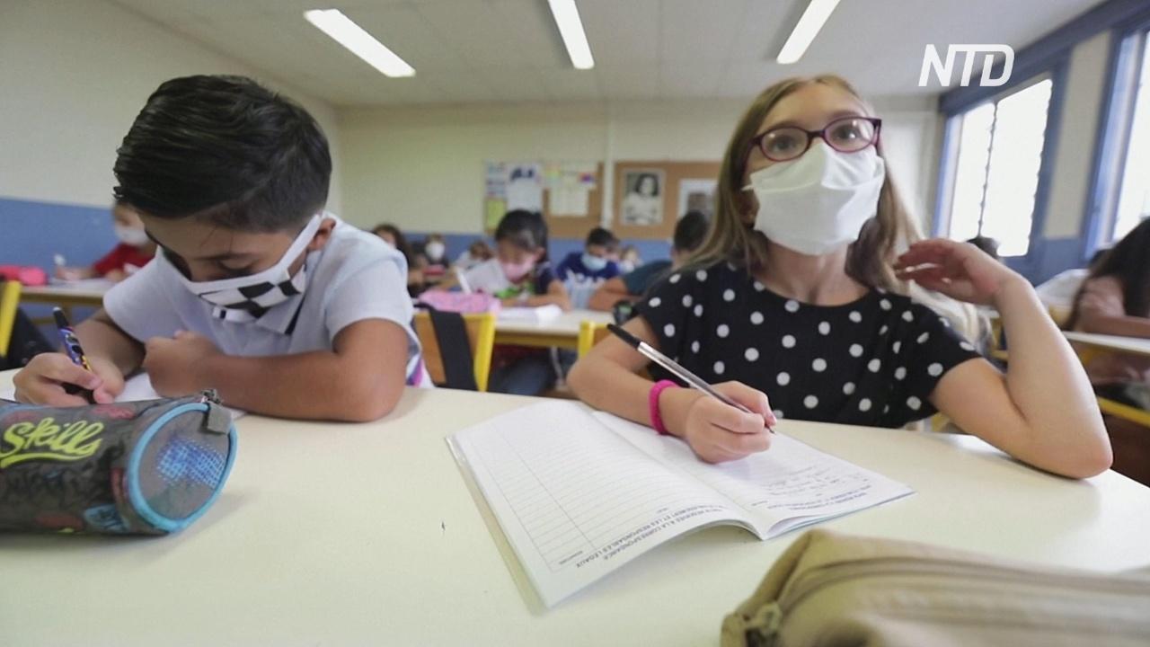 Маски и дистанцирование: как теперь учатся дети в Европе
