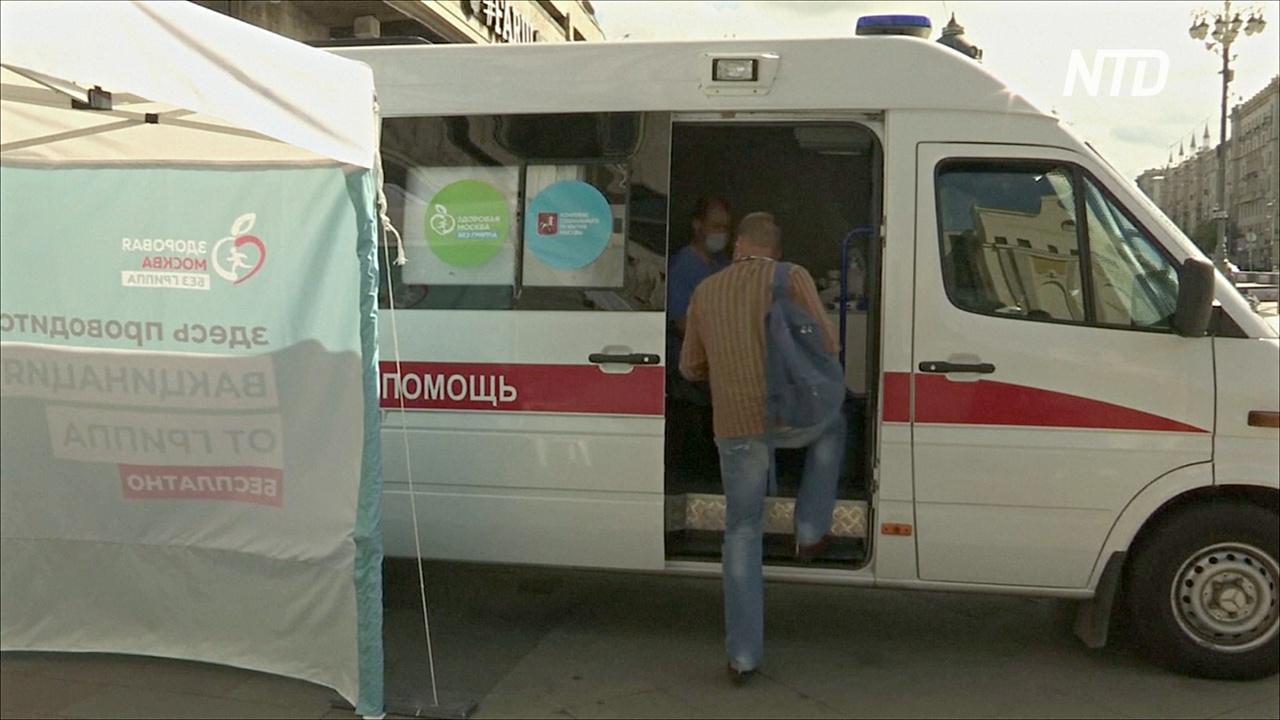 В России общее число заражённых COVID-19 превысило миллион