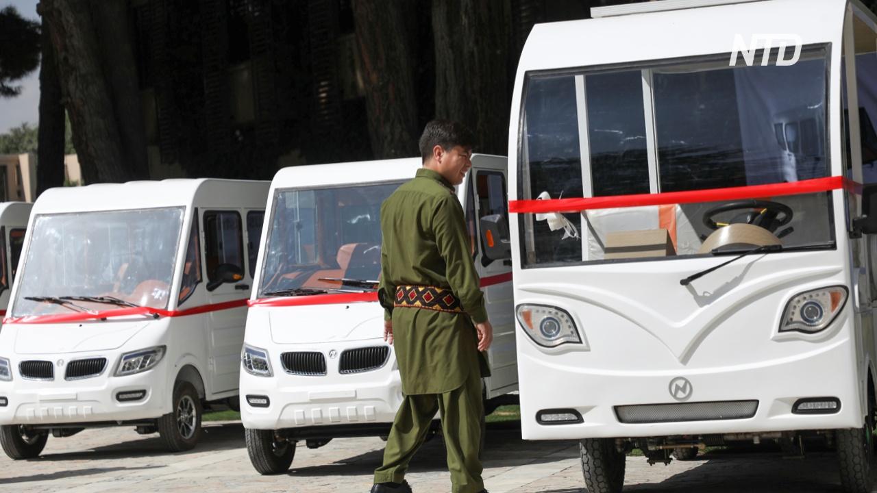 В Афганистане появился электрический автотранспорт местного производства