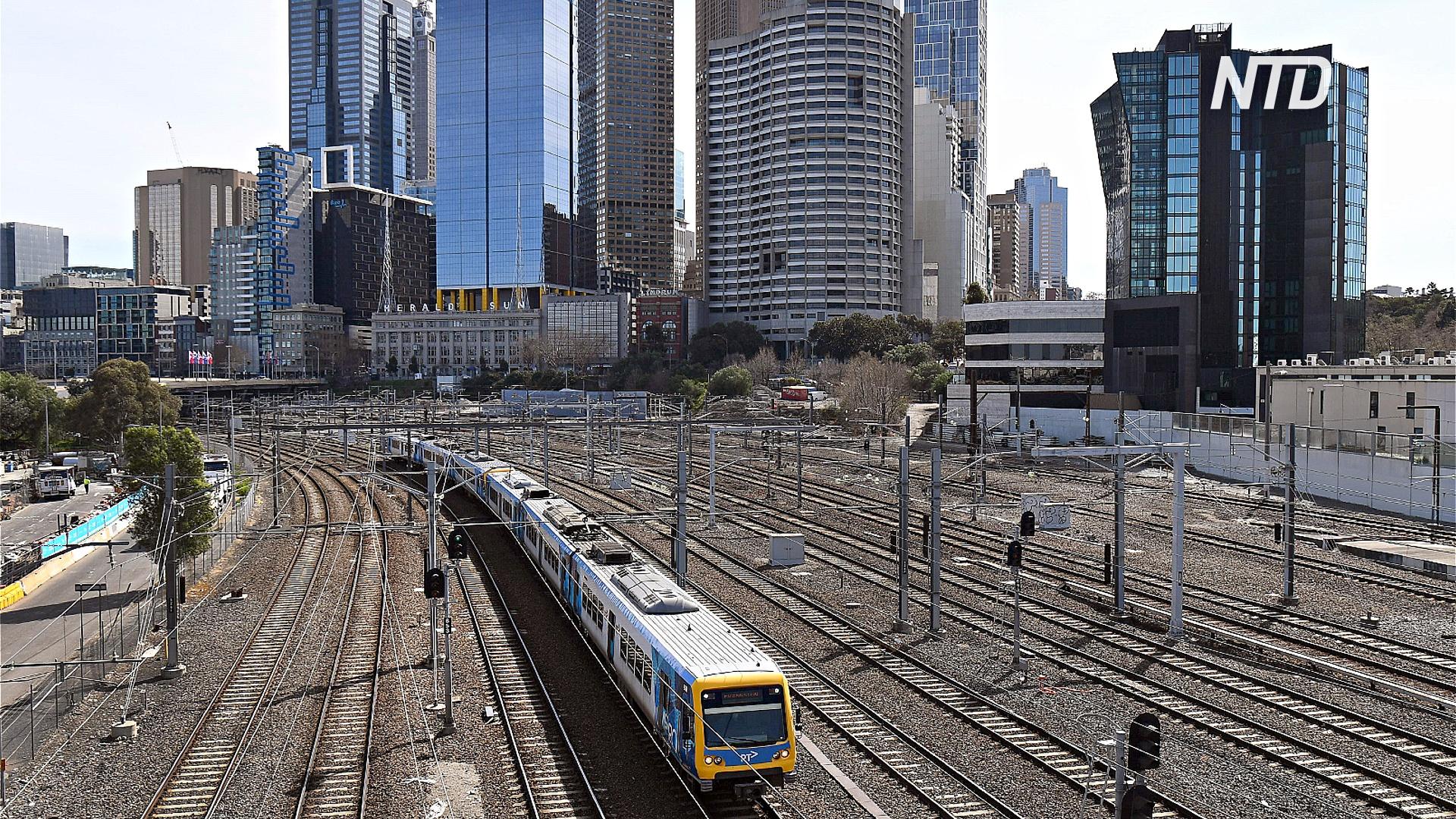 Австралия погрузилась в первую за 30 лет рецессию