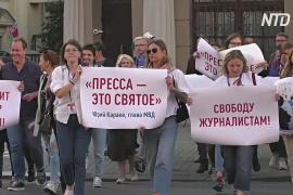 Протестующие в Минске призвали освободить арестованных журналистов