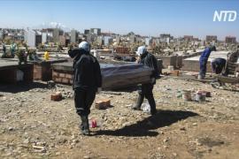 Новая волна COVID-19: боливийцы хоронят родных на стихийных кладбищах