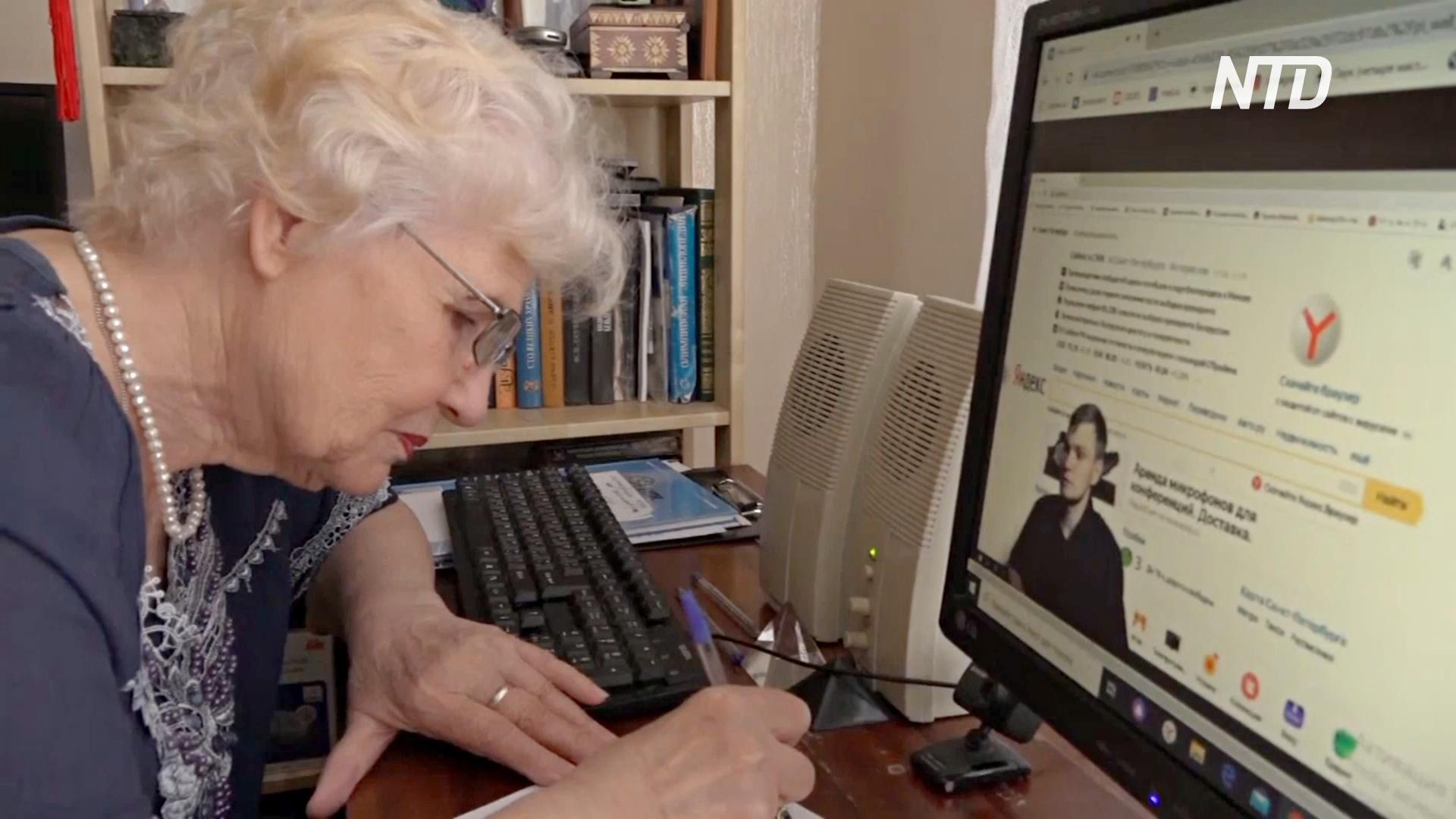 Российских пенсионеров бесплатно учат пользоваться компьютером и Интернетом