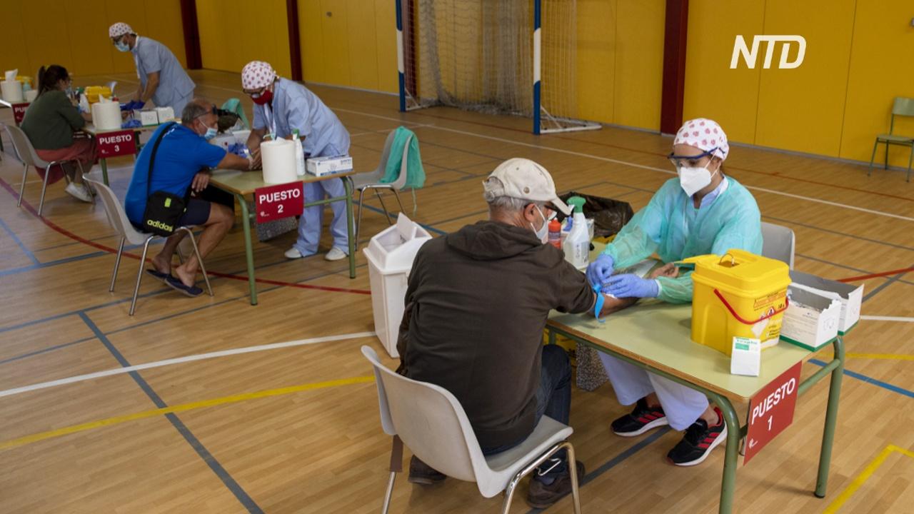 Испания первой в Западной Европе выявила 500 000 случаев COVID-19