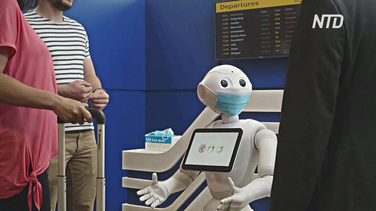 Робот Пеппер будет напоминать людям о масках
