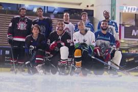 Египетская хоккейная команда надеется на признание в своей стране
