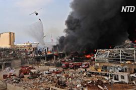 «Нам страшно, и мы в панике»: в порту Бейрута разгорелся сильный пожар