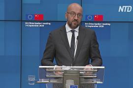 Европейский союз потребовал от Китая более сбалансированных торговых отношений