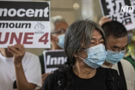 В Гонконге активистов судят за поминовение погибших в бойне на Тяньаньмэнь