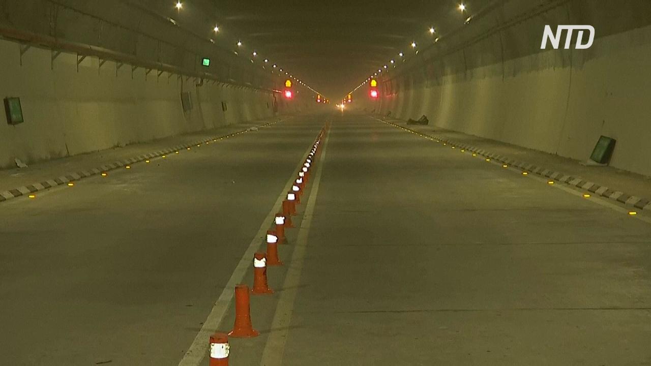 Самый длинный автомобильный тоннель открыли в Гималаях