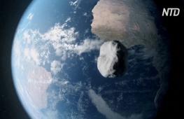 ЕКА потратит более $153 млн на защиту Земли от астероидов