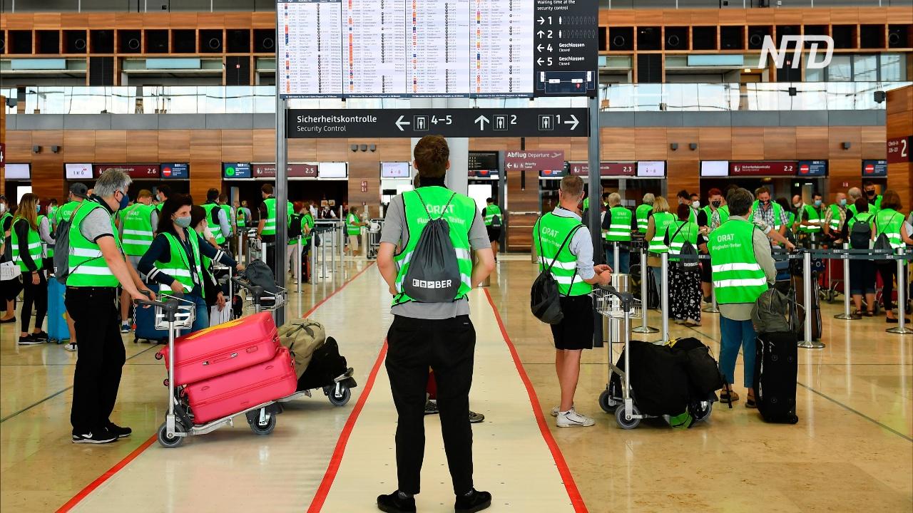 «Аэропорт-катастрофа» проводит тестирования перед торжественным открытием