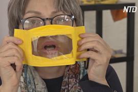 В Петербурге делают сурдомаски для глухих и слабослышащих