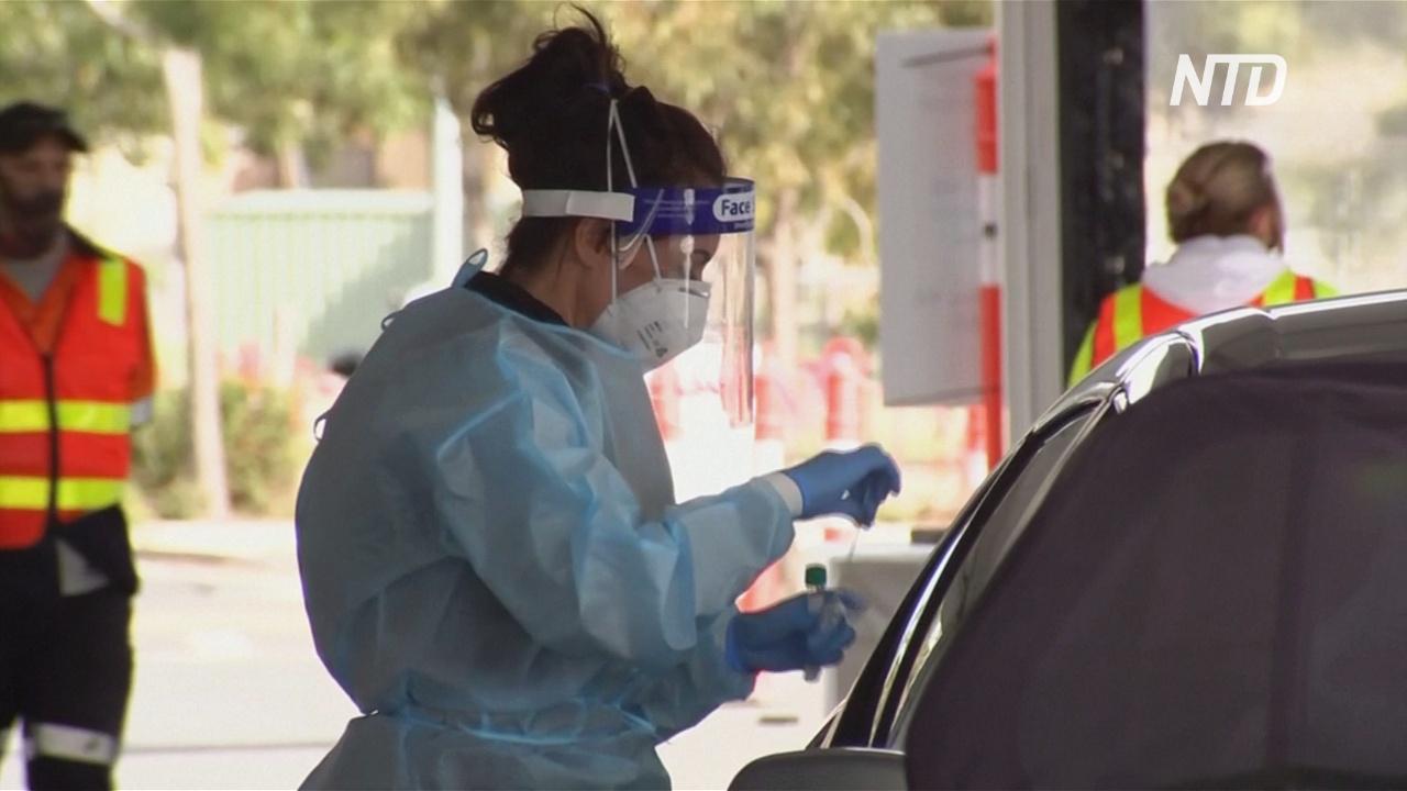 В Австралии – самый низкий суточный показатель заражения COVID-19 за три месяца