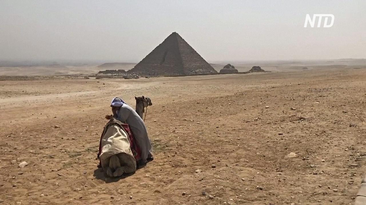 Туристическая отрасль Египта готовится к тяжёлой зиме из-за нехватки гостей