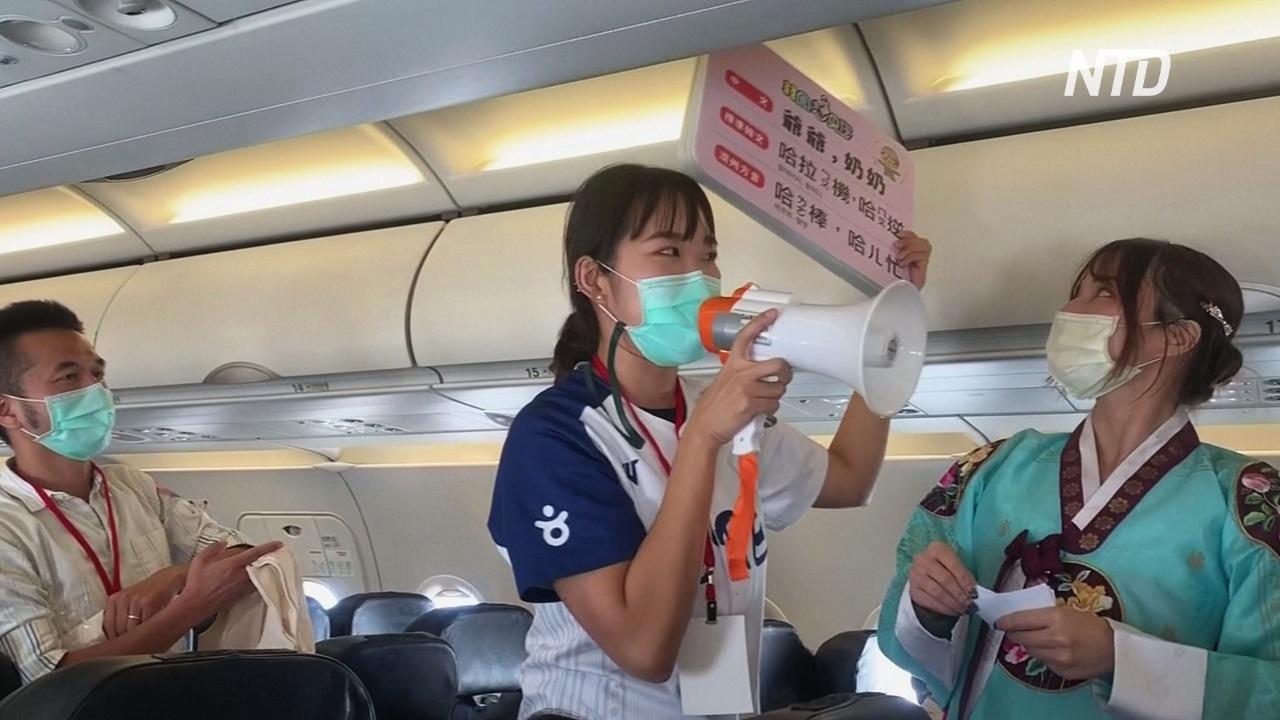Рейс для скучающих по самолётам: тайваньцам предлагают обзорные полёты