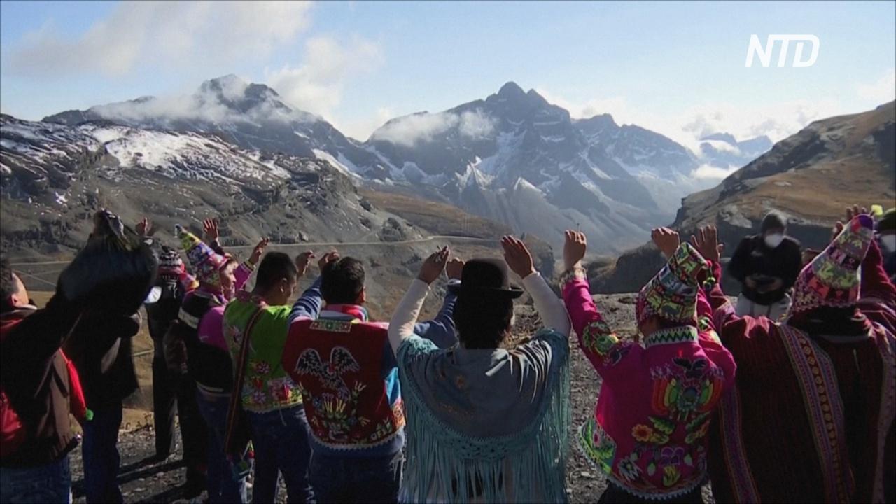 Боливийцы чествуют Пачамаму и встречают день весеннего равноденствия