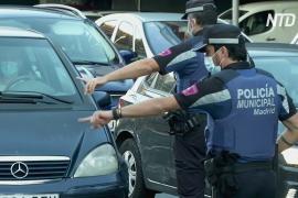 Власти автономии Мадрид ужесточили карантин в некоторых районах