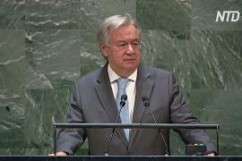 75-летие ООН: мировые лидеры призывают к единству и реформам