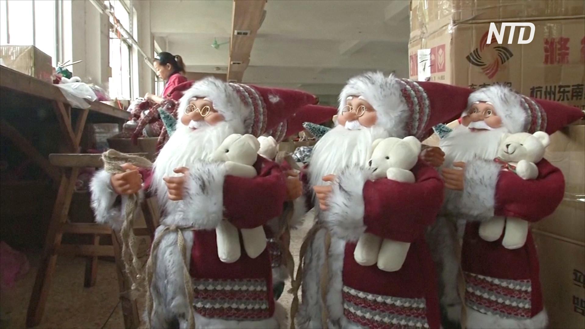 Китайские фабрики по производству рождественских игрушек терпят убытки из-за пандемии