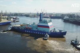 Новый атомный ледокол «Арктика» направился из Петербурга в Мурманск
