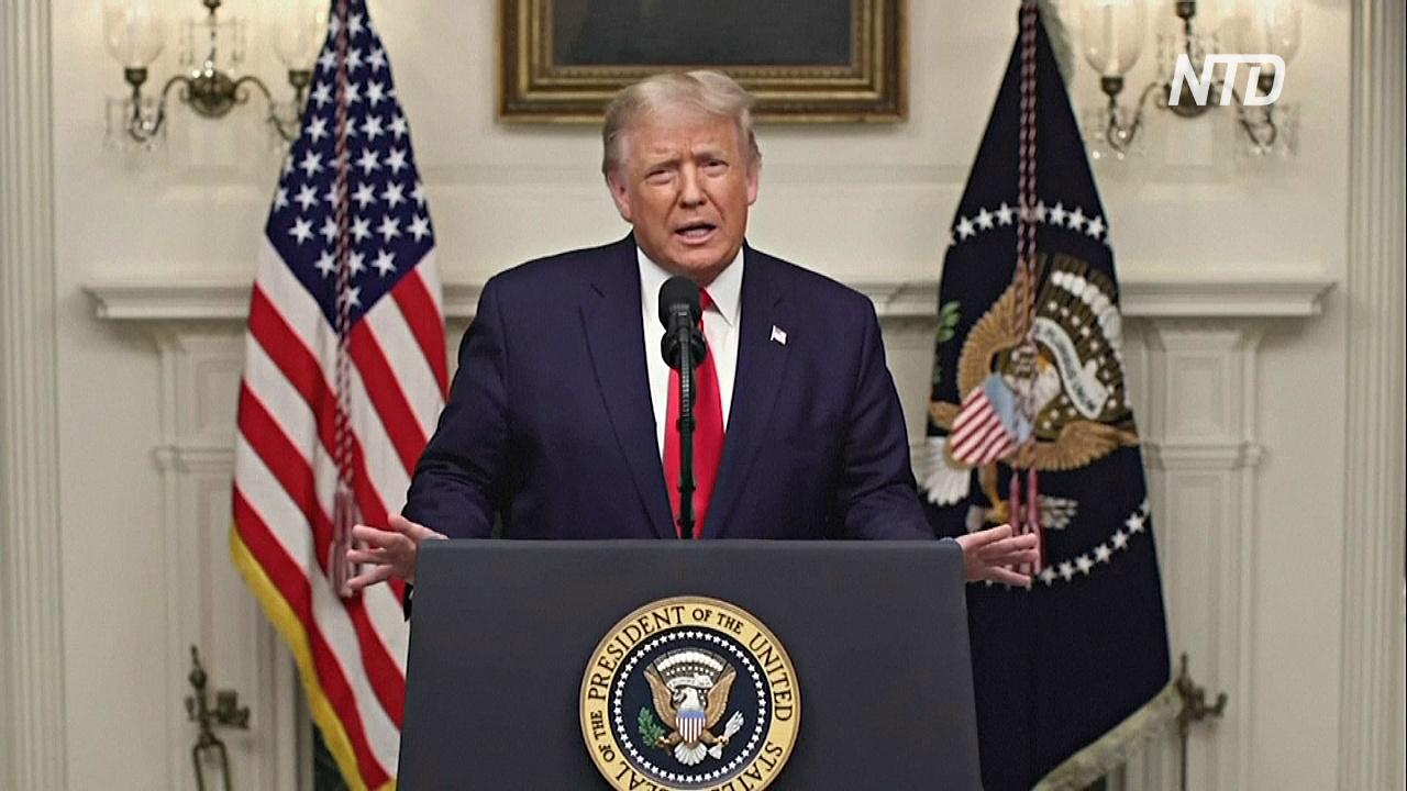 Генеральная Ассамблея: Дональд Трамп призвал привлечь Китай к ответственности за коронавирус