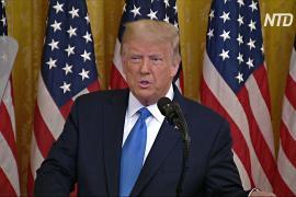 Дональд Трамп объявил о новых санкциях в отношении Кубы