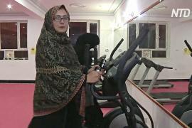 В консервативном Кандагаре работает первый фитнес-клуб для женщин
