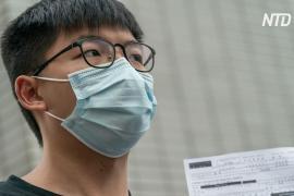 Гонконгский активист записал обращение после неожиданного ареста и освобождения под залог