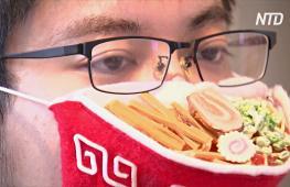 «Аппетитная маска»: японец сделал средство защиты в виде блюда из лапши