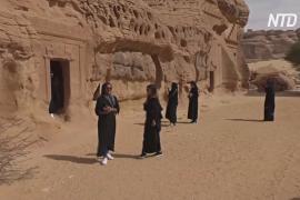 Саудовская Аравия обещает возобновить выдачу стандартных виз в начале 2021 года