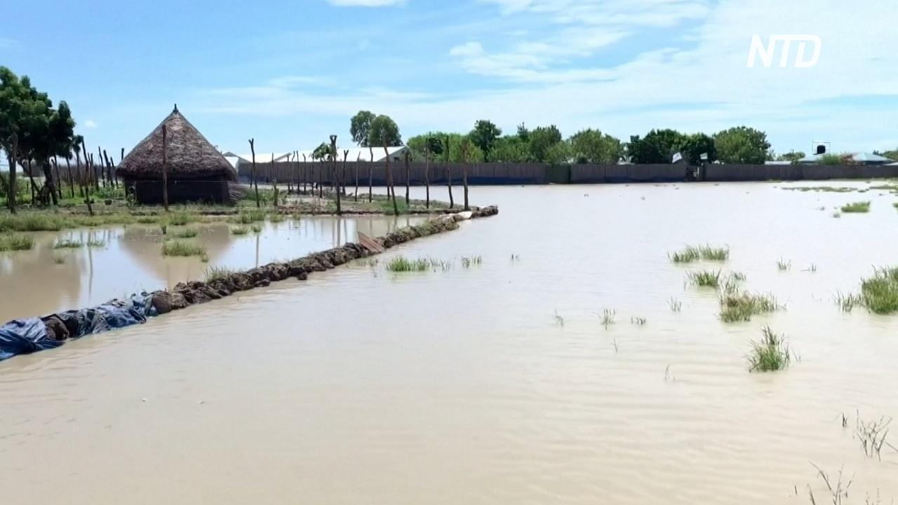 ООН: наводнения в Южном Судане лишили крова 600 тыс. человек
