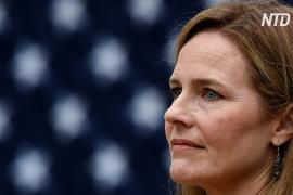 Дональд Трамп предложил на должность члена Верховного суда консервативную Эми Кони Барретт