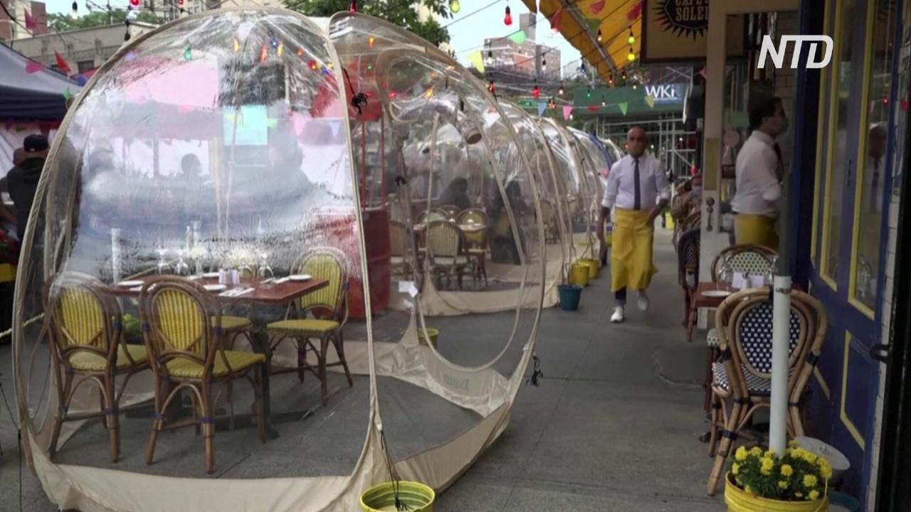 Летний ресторан в Нью-Йорке обзавёлся прозрачными палатками