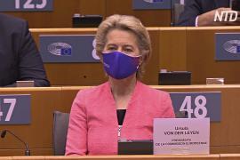 Глава Еврокомиссии всё ещё уверена, что соглашение с Лондоном возможно