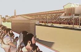 По древнеримскому ипподрому гуляют в виртуальной реальности