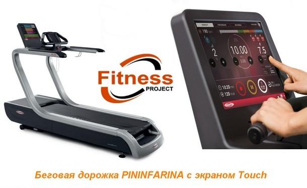 Fitproject.ru – профессиональные тренажеры для фитнес клуба