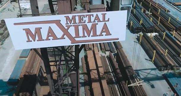 Конкурентная продукция компании «Максима Металл Сервис»