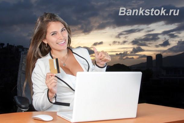 Полезная информация о микрокредитах в РФ