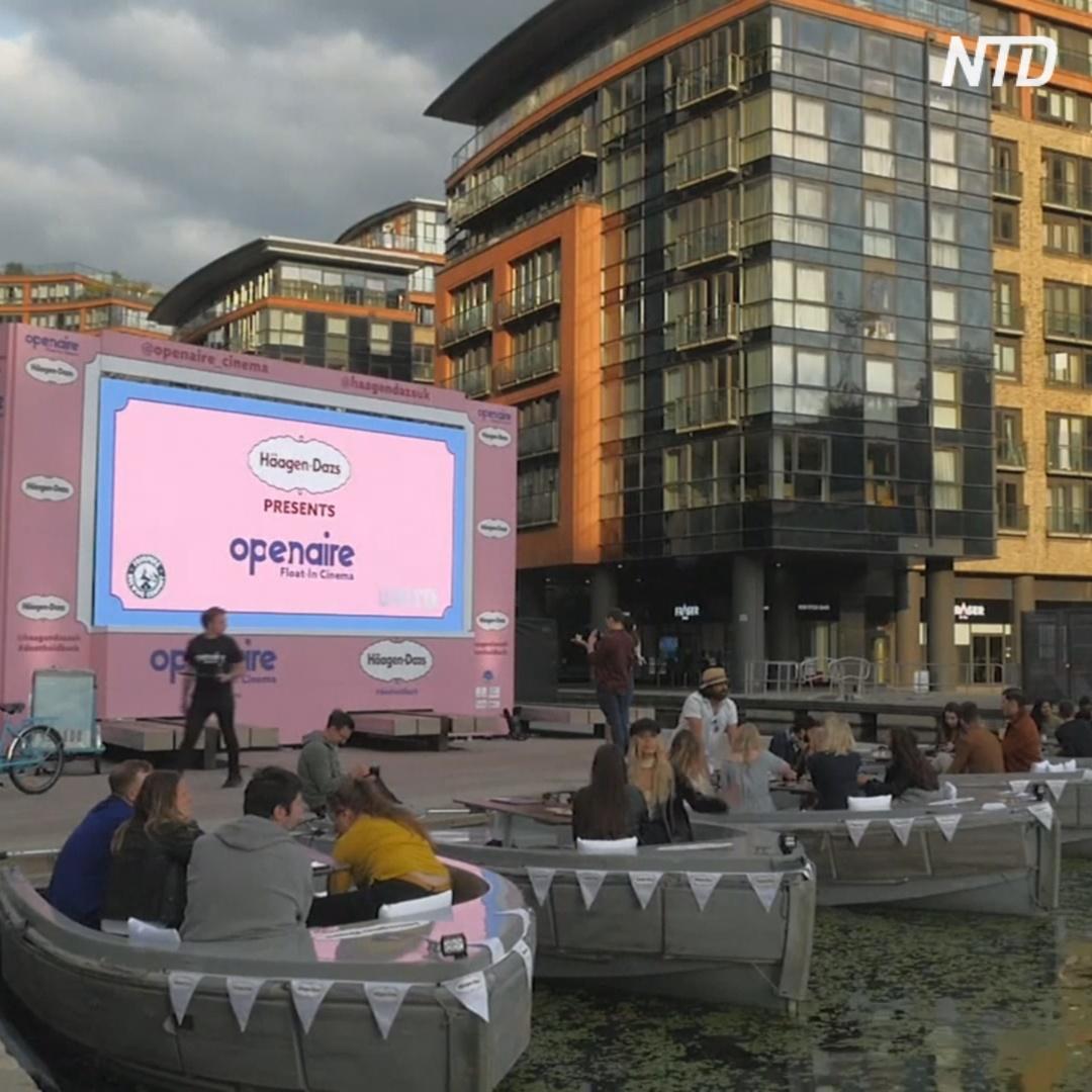 В Лондоне открыли кинотеатр на воде